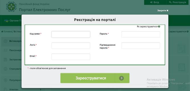 Официальный сайт пенсионного фонда личный кабинет физического минимальная пенсия в мурманске 2021 год